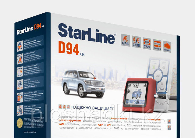 StarLine D94 Dialog 2CAN GSM