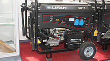 Бензиновые генераторы 5GF-4
