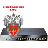 Firmware for Russia, UTM Net Defend Firewall 2 10/100/1000Base-T