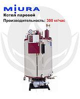 Котел паровой, водогрейный, газовый, одноконтурный, стальной MIURA TX-300