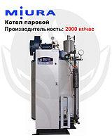 Котел паровой, водогрейный, газовый, одноконтурный, стальной MIURA EZ-2000K, фото 1