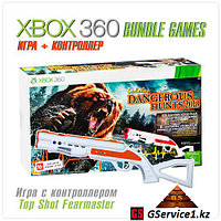 Cabela's Dangerous Hunts 2013 Bundle (Xbox 360)