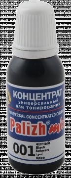 КОЛЕР 001 Черный 20мл концентрат для тонирования «PalizhMix», фото 2