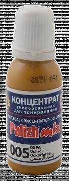 КОЛЕР 005 Охра 20мл концентрат для тонирования «PalizhMix»