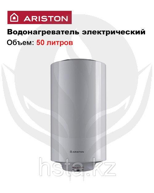 Водонагреватель ARISTON PRO ECO 50 V SLIM