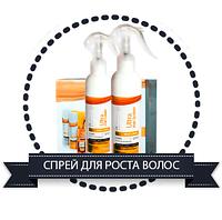 Ultra Hair System — спрей для роста и восстановления волос, фото 1