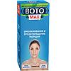 Крем спрей BotoMax (БотоМакс)