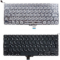Клавиатура для ноутбука Apple A1278 Macbook Pro