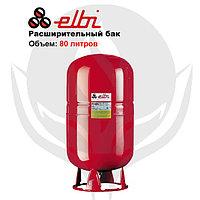 Расширительный бак Elbi ER CE 80