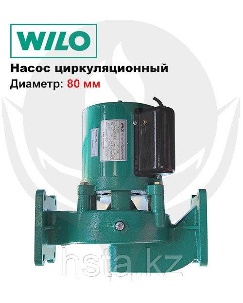 Насос циркуляционный Wilo PH-252E