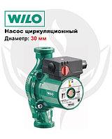 Насос циркуляционный Wilo Star-RS 30/4