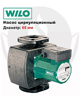 Насос циркуляционный WiloTOP-S 65/10