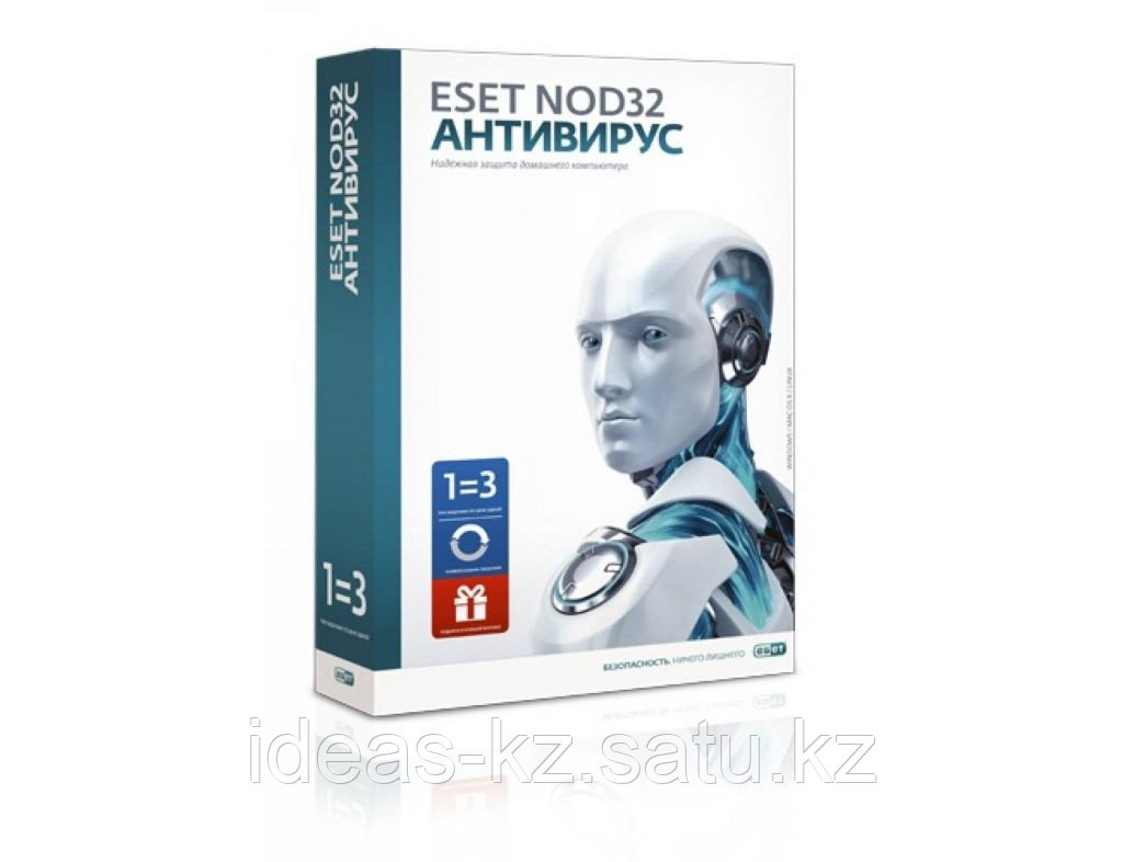 Антивирус NOD32, Platinum Edition, NOD32-ENA-NS(BOХ)-2-1, подписка на 2 года на 3 ПК, Box -      Интернет  -  магазин       www.ideas.kz в Алматы
