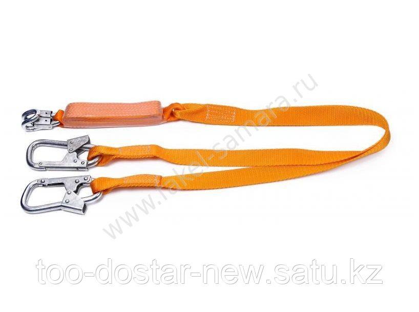 Двуплечевой (двойной) строп из полиамидной ленты, с амортизатором Строп Ада + Кбс