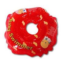 Круг на шею для купания младенцев