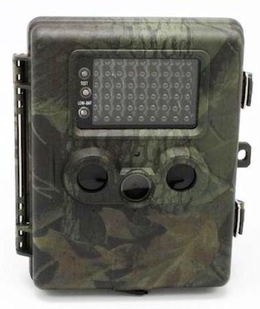 """Фотоловушки """"Сокол + MMS"""" оснащена детектором движения с двумя датчиками"""