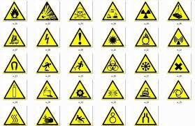 Предупреждающие знаки безопасности в Алматы (срок печати 2 дня)