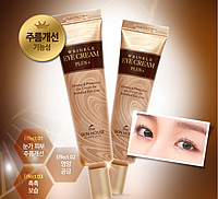 Крем для глаз The Skin House wrinkle eye cream plus +