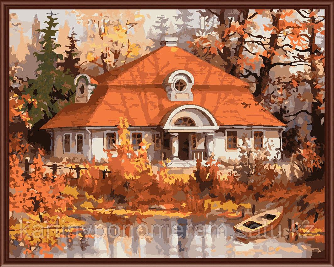 """Картина по номерам - """"Дом в осеннем лесу"""""""