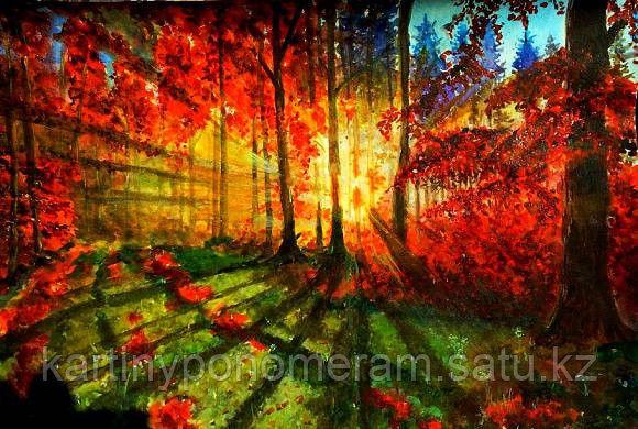 """Картина по номерам """"Осеннего солнца лучи. А.Фёдоров"""""""