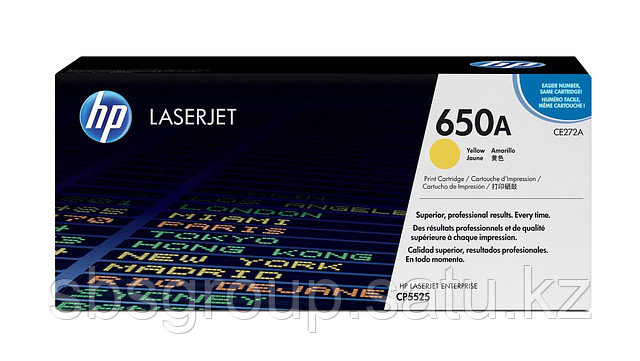 Картридж HP CE272A ORIGINAL (yellow) для Color LJ CP5525  (up to 15.000pages)