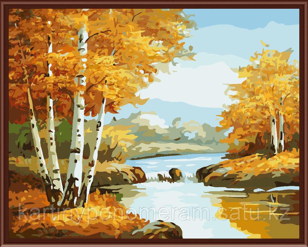 """Картина по номерам """"Осенние берёзы 40х50"""""""