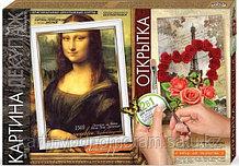 """Набор для творчества картина-декупаж """"Мона Лиза"""" Леонардо да Винчи"""