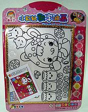 Картины-раскраски для детей , Счастливый день 24x20