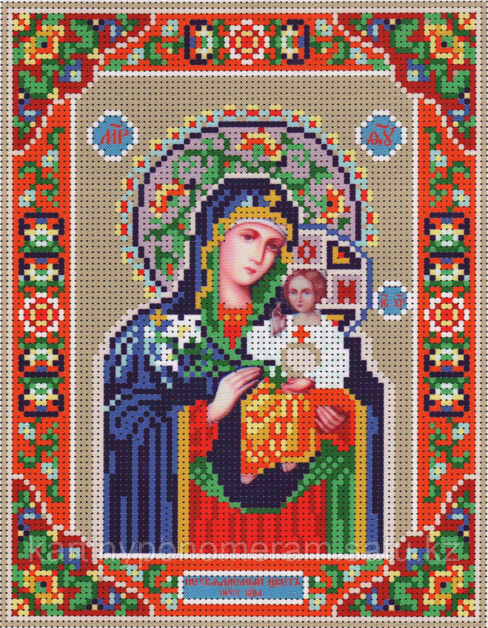 """Набор для вышивания бисером """"Пресвятая Богородица Неувядаемый цвет"""" арт.069"""