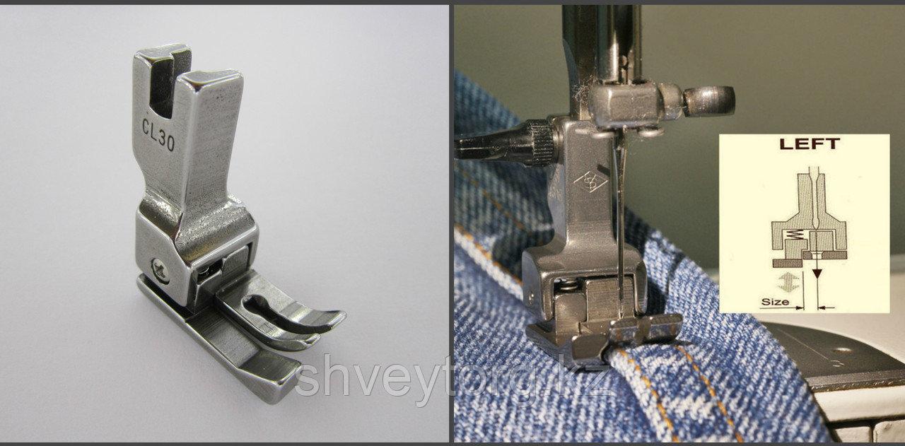 CL Лапка для отделочных строчек с левым компенсатором и укороченной передней частью подошвы