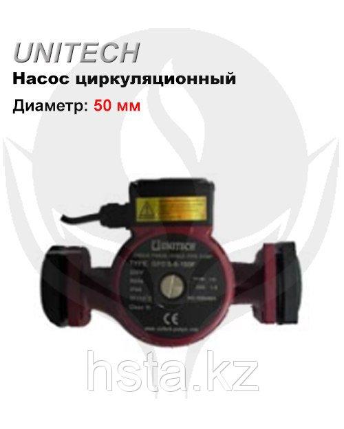 Насос циркуляционный Unitech GPD 5-5-150F