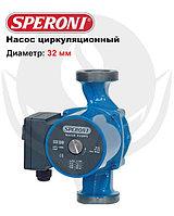 Насос циркуляционный Speroni SCR 32/80