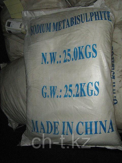 Натрий сернистокислый пиро (метабисульфит натрия)