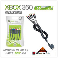 Component HD AV Cable (Xbox 360)