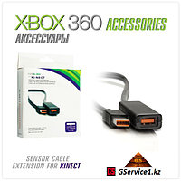 Kinect Sensor 9feet Cable Extension (Xbox 360)