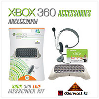 Messenger Kit (Xbox 360)