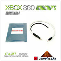 CPU_RST Double Shielded Pro Cable - Slim (Xbox 360)