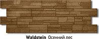 "Фасадная панель Docke-R серия ""Stein"" цвет Осенний лес, фото 1"