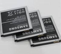 Samsung i9500 батарея