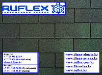 Гибкая черепица Ruflex (Коллекция TAB) Зеленый чай, SBS (СБС) модифицированный битум, Гарантия 35 лет!