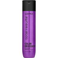 Шампунь для защиты цвета окрашенных волос с антиоксидантами Matrix total results color оbsessed shampoo 300 мл