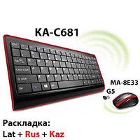 2 в 1 Клавиатура + Мышь беспроводные Modern Chic KA-C681+MA-8E33+G5