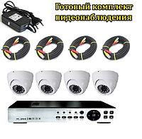 Готовый комплект видеонаблюдения из 4 AHD внутренних камер