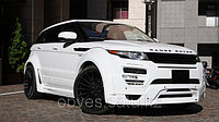Обвес Hamann (PU пластиковый) на Land Rover Evoque 5 дверный