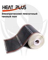 Теплый пол электрический HeatPlus 1.0