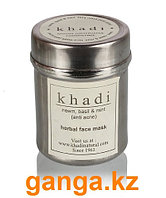 "Натуральная маска для лица ""Ним, Базилик и Мята"" (Neem, Basil & Mint face mask KHADI), 50 г."