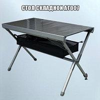 Стол раскладной AT007m