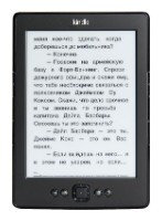 !!!Amazon Kindle 5 Астана !!!