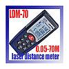 Многофункциональный лазерный дальномер CEM LDM-70
