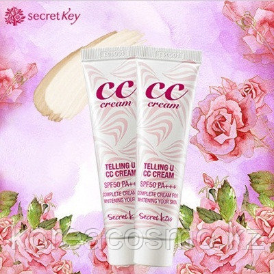 Тональный CC крем Secret Key Telling U CC Cream SPF 50 PA+++